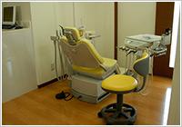 インプラントの嘉麻市てしま歯科クリニック診察室